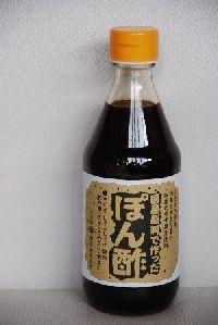 国産原料で作ったぽん酢低解像度.jpg